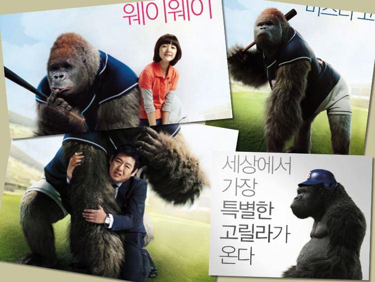 Mr. Go (film) Mr Go Full Movie Online Movies XDs