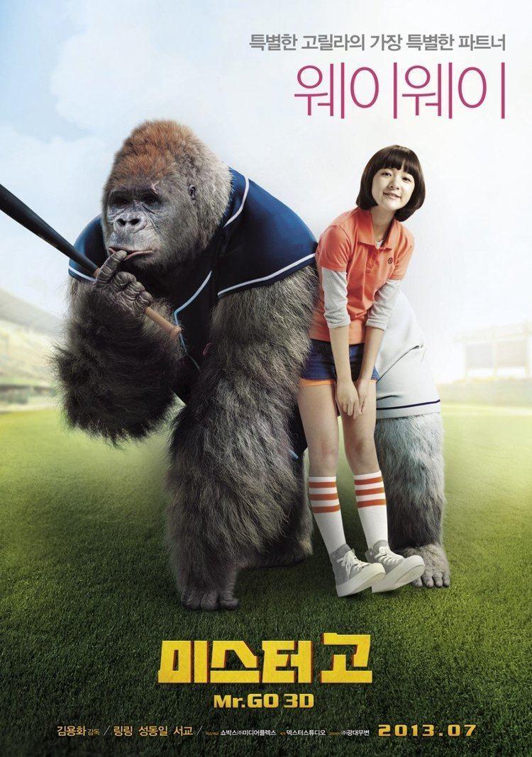 Mr. Go (film) Mr Go Movie Picture Gallery HanCinema The
