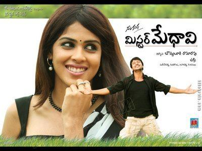 Mr. Medhavi Mr Medhavi 2008 Telugu Movie Watch Online Filmlinks4uis