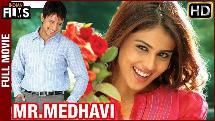 Mr. Medhavi Mr Medhavi Hindi Full Movie HD Genelia Raja Sonu Sood Hindi