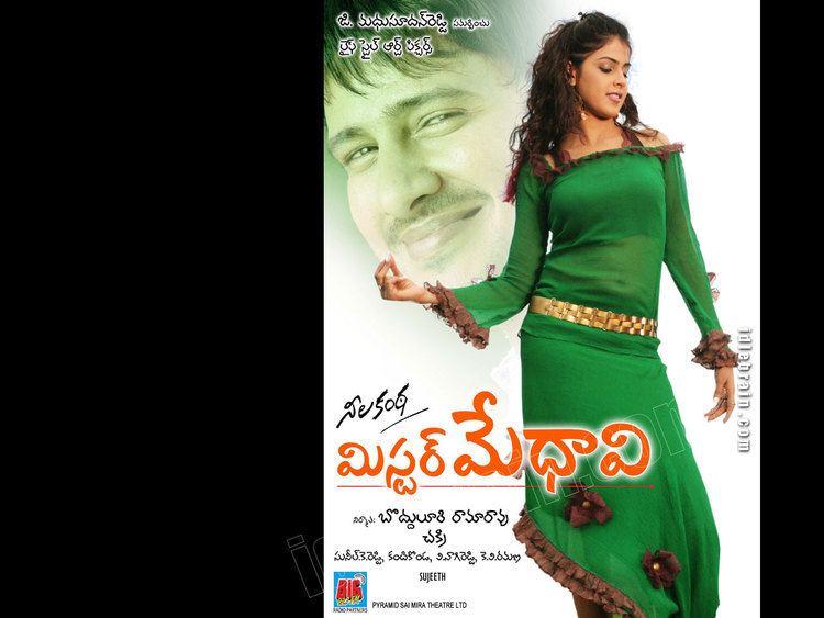 Mr. Medhavi Mr Medhavi Telugu film wallpapers Telugu cinema Raja Genelia