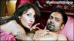 Mr Singh Mrs Mehta movie preview glamshamcom