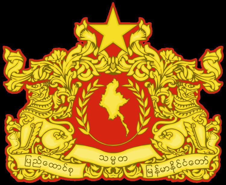 Mro National Development Party