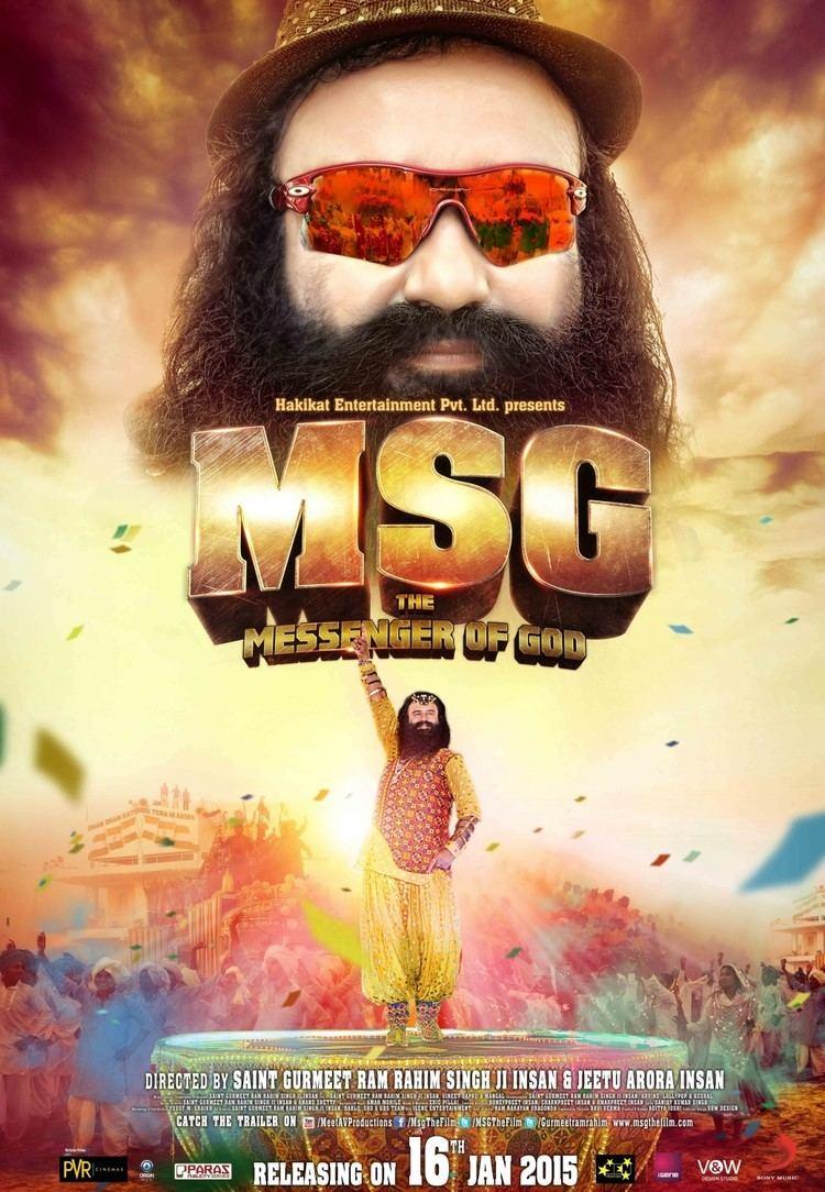 MSG The Messenger of God Movie Poster 3 of 6 IMP Awards