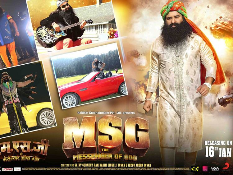 MSG The Messenger of God HQ Movie Wallpapers MSG The Messenger