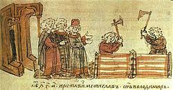 Mstislav I of Kiev httpsuploadwikimediaorgwikipediacommonsthu