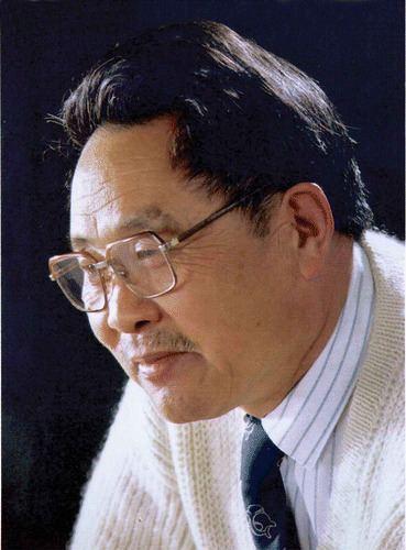 Mu Zang