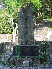 Mudan incident (1871) httpsuploadwikimediaorgwikipediacommonsthu