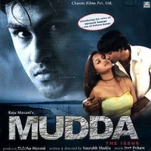 Mudda The Issue movie poster