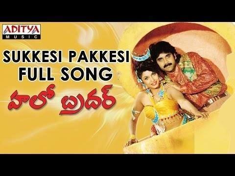 Muddula Priyudu movie scenes Sukkesi Pakkesi Full Song II Hello Brother Movie II Nagarjuna Soundarya Ramya krishna