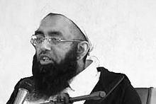 Mufti Saiful Islam httpsuploadwikimediaorgwikipediaenthumb7