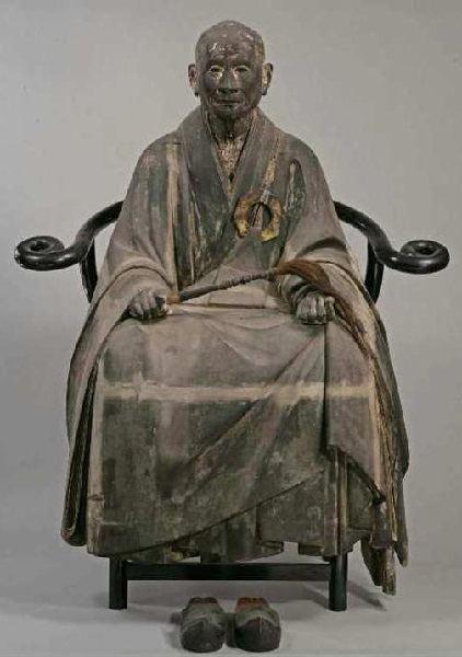 Mugaku Sogen Wuxue Zuyuan 12261286 Mugaku Sogen aka Bukko