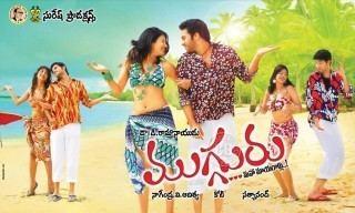 Mugguru movie poster