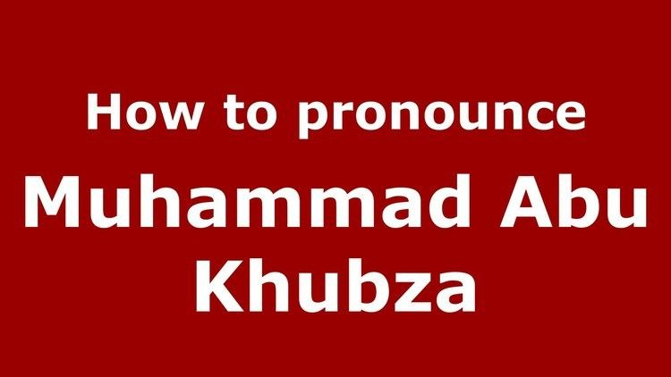Muhammad Abu Khubza How to pronounce Muhammad Abu Khubza ArabicMorocco