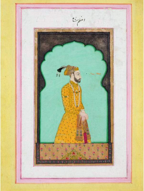 Muhammad Azam Shah Muhammad Azam Shah Wikipedia