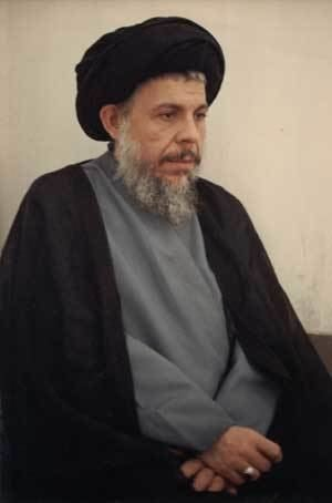 Muhammad Baqir al-Sadr httpsuploadwikimediaorgwikipediacommonsaa