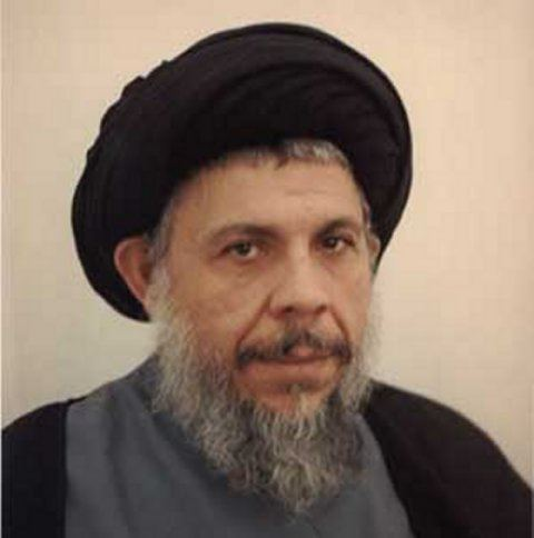 Muhammad Baqir al-Sadr A Speech by Ayatullah Baqir AlSadr Message of Peace