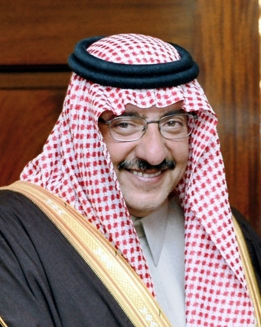 Muhammad bin Nayef Muhammad bin Nayef Wikipedia the free encyclopedia
