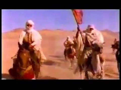 Muhammad: Legacy of a Prophet Muhammad Legacy of a Prophet Part 1 YouTube
