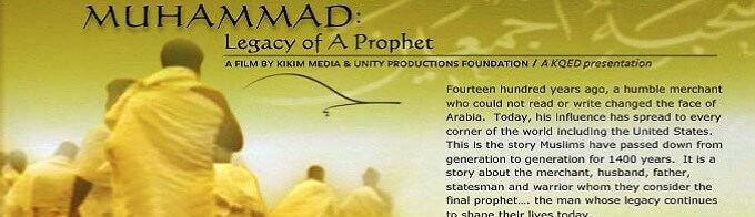 Muhammad: Legacy of a Prophet MuhammadLegacyOfAProphet680x196jpg
