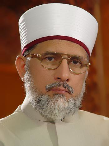 Muhammad Tahir-ul-Qadri The News Tribe KPK govt to add Tahir ul Qadri books in
