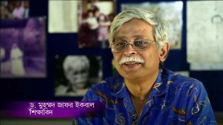 Muhammed Zafar Iqbal Vote for Bangladesh Muhammed Zafar Iqbal YouTube