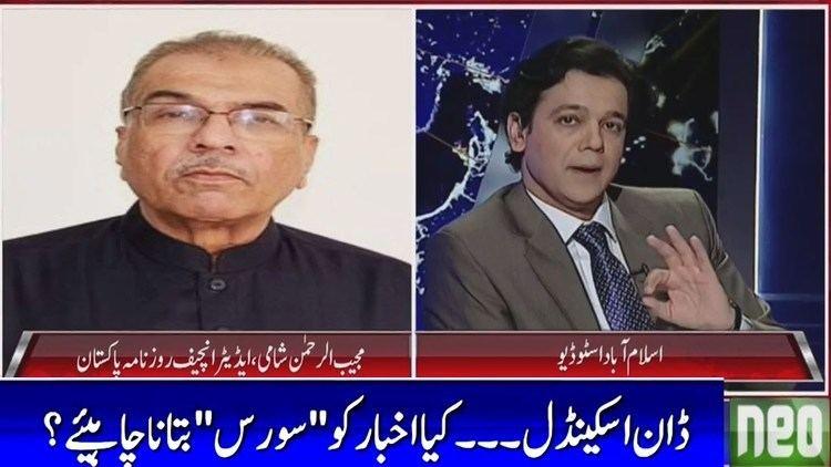 Mujeeb-ur-Rehman Shami Dawn Leaks Scandal Source Exposed MujeeburRehman Shami
