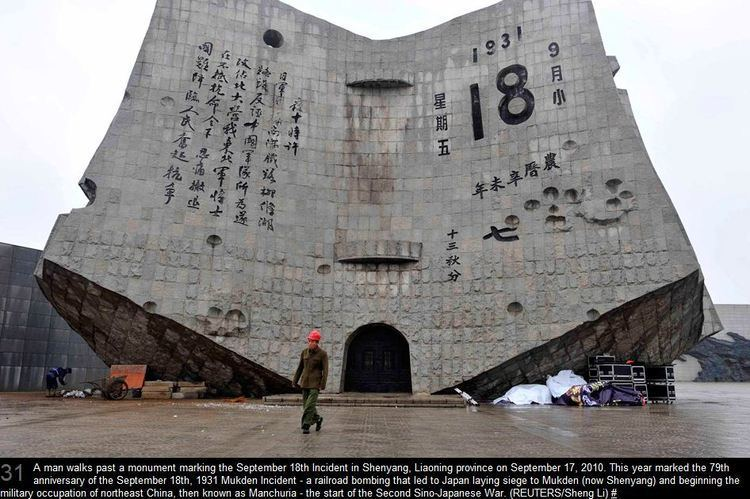 Mukden Incident 1931 Sep 18 the Mukden Incident which started WW II in Manchuria