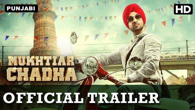 Mukhtiar Chadha Mukhtiar Chadha Official Trailer with English Subtitle Diljit