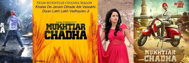 Mukhtiar Chadha Weekend Mukhtiar Chadha Movie 8th 9th 10th Day Box Office Collection