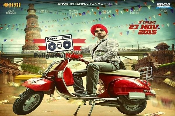 Mukhtiar Chadha Mukhtiar Chadha Movie Opening 1st Day Box Office Collection Review
