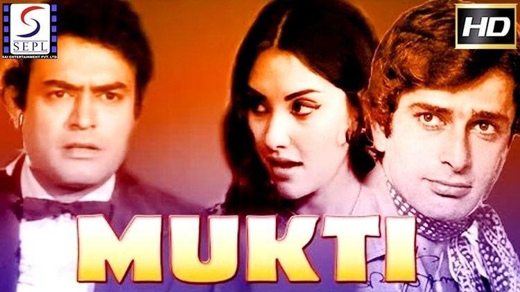 Mukti l Shashi Kapoor Sanjeev Kumar Vidya Sinha Mithun