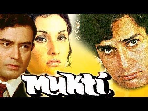 Mukti Classic Hit Full Movie Sanjeev Kumar Shashi Kapoor