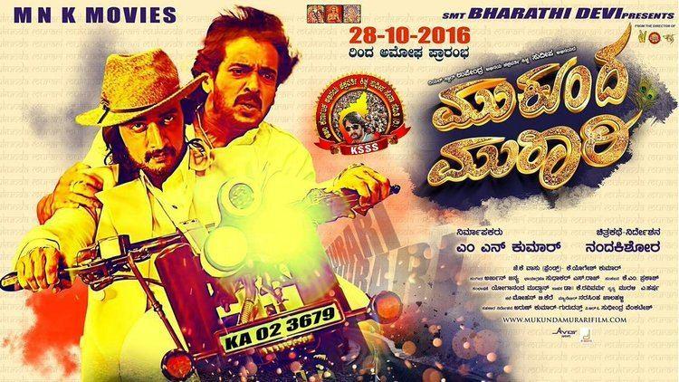 Mukunda Murari Mukunda Murari box office collection Sudeep Upendra39s film off to
