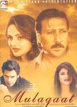 Mulaqaat movie poster