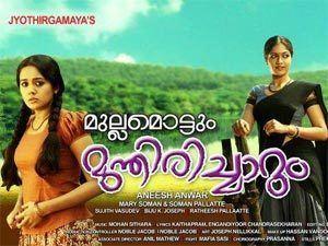Mullamottum Munthiricharum Mullamottum Munthiricharum Movie Review Truly Disappointing
