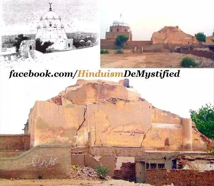 Multan Sun Temple Bharat An Untold Story 5000 years old Multan Sun Temple in