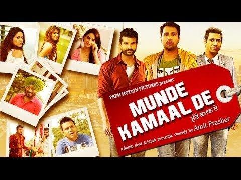 Munde Kamaal De MUNDE KAMAAL DE Official Trailer Amrinder Gill Yuvraj Hans