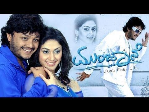 Munjane Munjane Kannada Full Movie Kannada Romantic Movies Full Ganesh