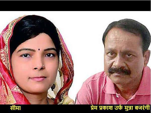 Munna Bajrangi Mafia don Munna Bajrangi heart attack in Jhasi jail