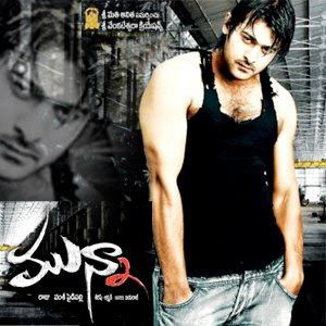 Munna (film) Munna Telugu RAJTAMIL