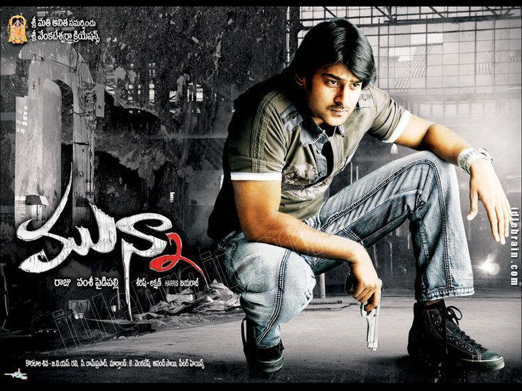Munna (film) Munna Telugu film wallpapers Telugu cinema Prabhas Ileana