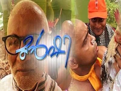 Munshi (TV show) sim06incom62277cf0d714165aa1a35ab4d6bfc827a5f
