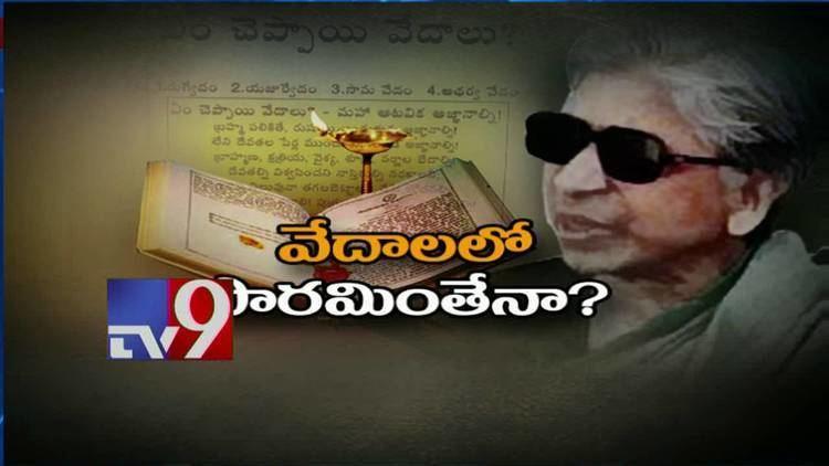 Muppala Ranganayakamma Writer Ranganayakamma sensational comments on Vedas TV9 YouTube