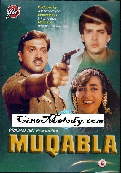 Muqabla 1993 Telugu MP3 Songs Download CineMelody