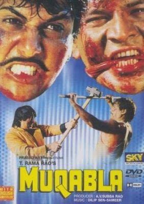 Muqabla 1993 Hindi Movie Mp3 Song Free Download