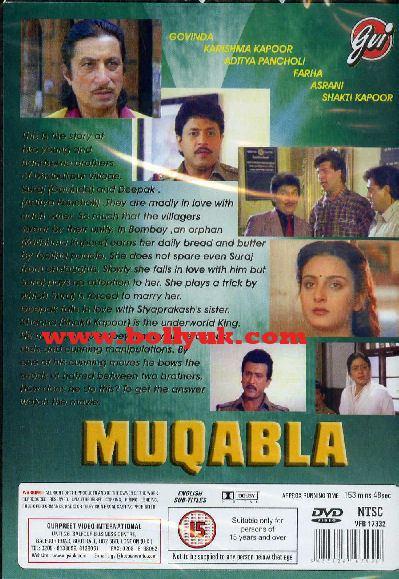 1993 GVI DVD