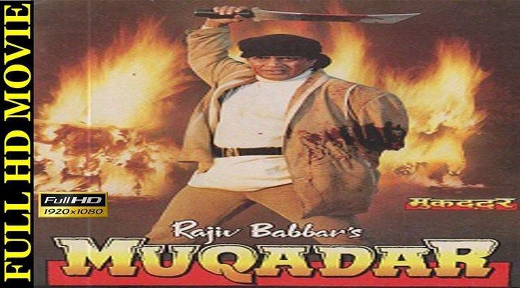 Muqaddar 1996 Mithun Chakraborty Ayesha Jhulka Full HD