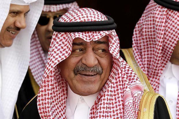 Muqrin bin Abdulaziz arabroyalfamilycomwpcontentuploads201306pri