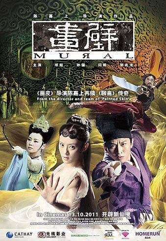 Mural (film) Review FILM Resensi FILM Sinopsis FILM Info FILM Mural